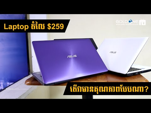 Asus X453SA Review - Gold One TV EP04