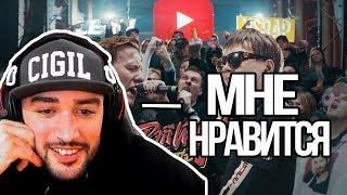 RUSSIA PAVER СМОТРИТ : РЭПЙОУ Баттл #2 DK vs Соня Мармеладова
