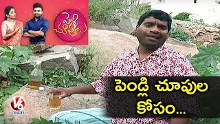 Bithiri Sathi Wants Pelli Choopulu, Inspired By Watching Anchor Pradeep Program | Teenmaar News