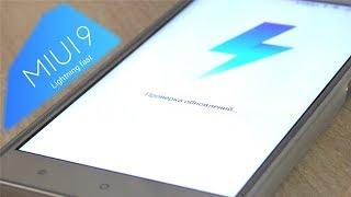 Стоит ли обновляться старому смартфону? MIUI 9.2 (Xiaomi Redmi 3)