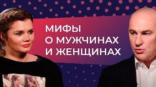 Радислав Гандапас о женщинах, семье, детях и изменах