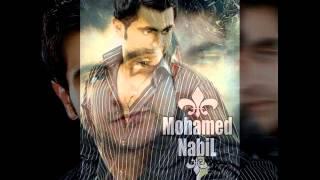 اغاني حصرية اللى شاغل بالى محمد نبيل تحميل MP3
