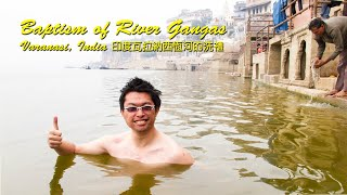 preview picture of video 'Ganga River Bath, Varanasi, India'