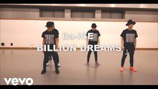 Da-iCEダイス-BILLIONDREAMS-Da-iCEOfficialDancePractice-