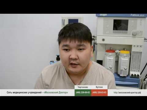 Thrombophlebitis หลังภาพถ่ายผ่าตัด