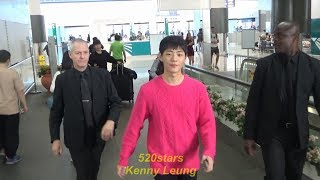 申載夏Shin Jae Ha(신재하) Arrived Hong Kong Airport 20171117