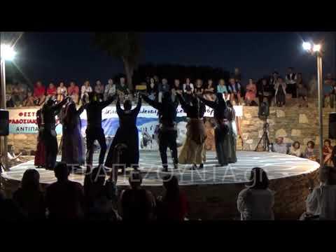 Με ποντιακούς χορούς ξεσήκωσε το ΕΛΚΕΛΑΜ Παλαιού Φαλήρου τον κόσμο στα 3α «Χοροαρμενίσματα» στην Αντίπαρο