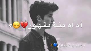 تحميل اغاني صباح محمود ماوفالي النفس مالي MP3