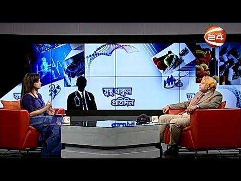 হেড নেক ক্যান্সার | সুস্থ থাকুন প্রতিদিন | 6 February 2021