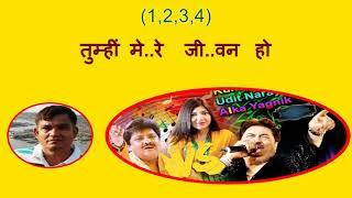 Ye  Bandhan  To  Pyar  Ka…Karaoke… ये  बंधन  तो  प्यार  का