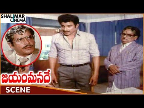 Jayam Manade Movie || Shekar Shows Fake Numbers In Book || Krishna, Sridevi || Shalimarcinema