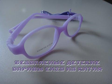 Болезни глаза близорукость и