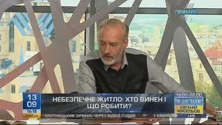 Відкати в сфері обслуговування ліфтів складають 50% – Олексій Кучеренко
