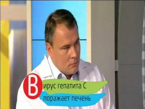 Гепатит с передача клиника
