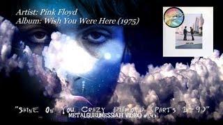 Shine On You Crazy Diamond   Pink Floyd (1975) HD FLAC