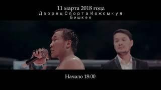 АНОНС. 11 МАРТА ВО ДВОРЦЕ СПОРТА ТУРНИР FFC