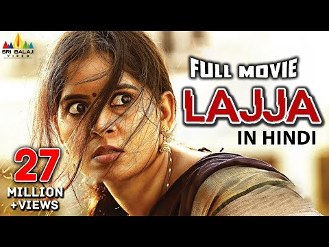 Download Lajja Hindi Full Movie | Hindi Dubbed Movies | Madhumitha, Shiva | Sri Balaji Video HD Mp4 3GP Video and MP3
