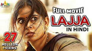 Download Video Lajja Hindi Full Movie | Hindi Dubbed Movies | Madhumitha, Shiva | Sri Balaji Video MP3 3GP MP4