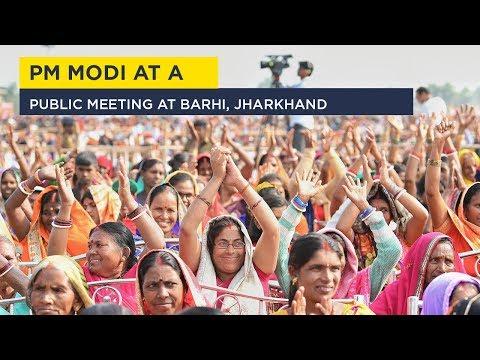 PM Modi addresses public meeting at Barhi, Jharkhand