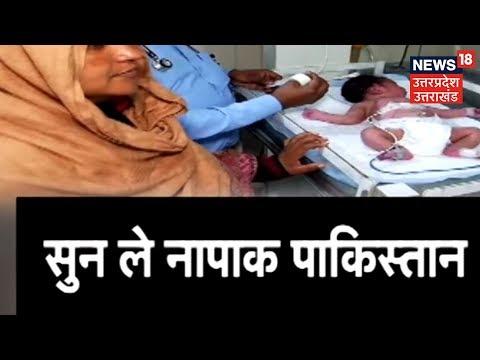 एटा में शहीद की विधवा ने दिया बेटे को जन्म, बोली- पापा की शहादत का लेगा बदला   News18 UP Uttarakhand