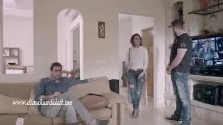 علاقات خاصة ـ شو مافي تفضل ـ ديمة قندلفت ـ باسم ياخور