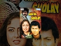 Aag Ke Sholey (HD) - Hindi Full Movie - Hemant Birje - Vijeta Pandit - 80's Hit