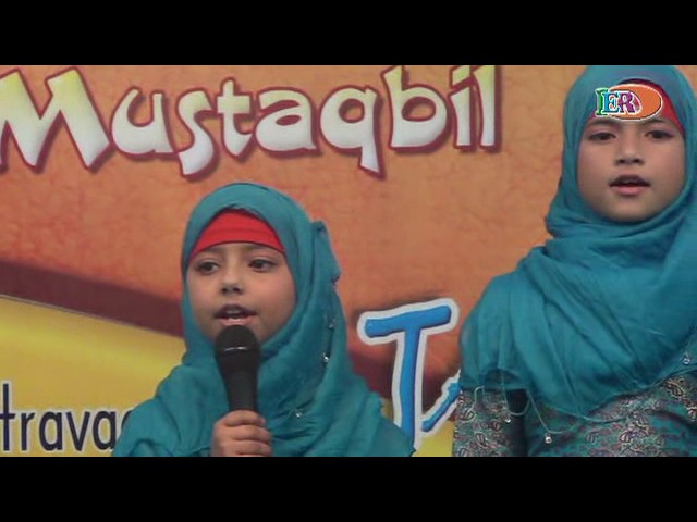 Aaina-e-Mustaqbil 2014 Complete Video