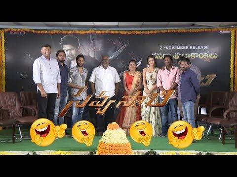 Savyasachi Movie Team Antakshari Round | Naga Chaitanya | Nidhhi Agerwal  | Fata Fut News