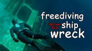 Awesome Shipwreck Freediving ! Ελέυθερη κατάδυση σε βαθύ ναυάγιο !