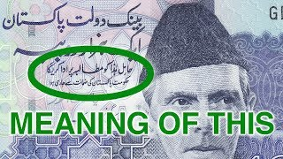 Hamil e Haza ko Mutalbay per ata karega | Urdu/Hindi | My Channel Video | Goher Ali Rizvi