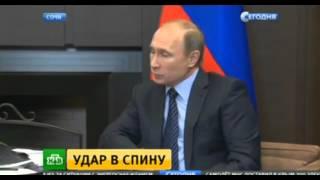 СИРИЯ/ТУРЦИЯ: Путин про Су-24 в Сирии «Удар в спину»