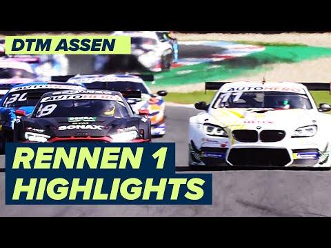 DTM TTサーキット・アッセン(オランダ) RENNEN1のハイライト動画
