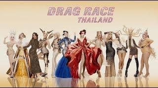 Ki lesz a Thai RuPaul?