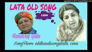 Kuhu Kuhu Bole Koyaliya Lata old is gold song