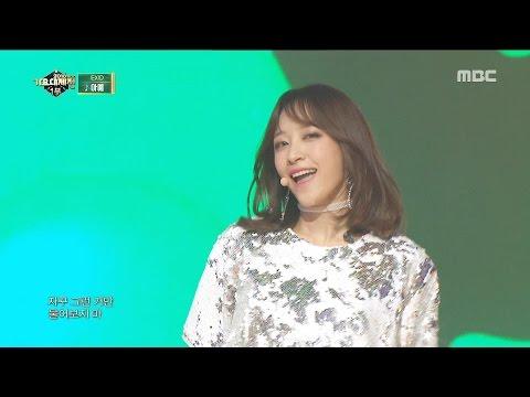 2016 MBC 가요대제전 - 따라 춤추게 만드는 걸크러쉬! EXID의 L.I.E + 아예 20161231