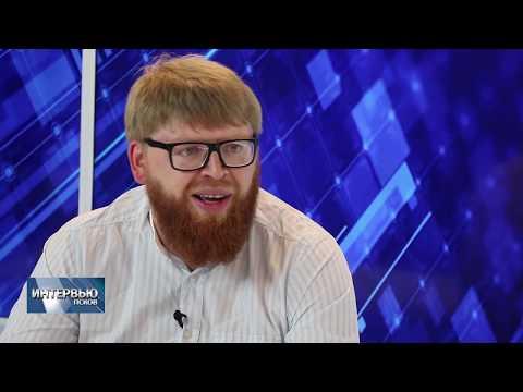 16.08.2018 Интервью # Дмитрий Волхонов
