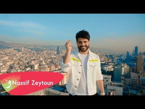 العرب اليوم - شاهد: ناصيف زيتون يطرح أغنيته الجديدة