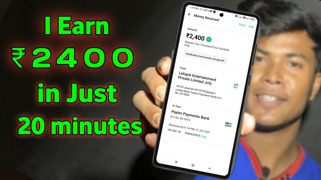 I Earn 2400 in Just 20 Minutes|Make Money Online|Earn Money Online 2021 thumbnail
