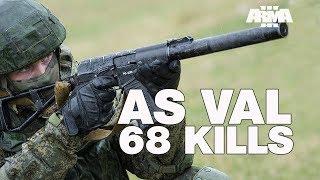 ARMA 3 RHS KOTH: 104th Maverick vs AK-74