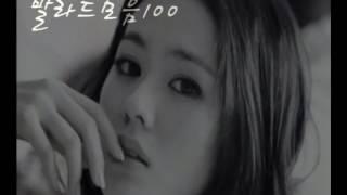 국내가요 발라드 모음 100 (K-Pop) Korea Ballad Song Collection 100