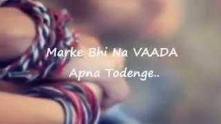 Marke Bhi Na Vada Apna Tode Ge