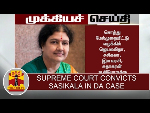 BREAKING NEWS : Supreme Court convicts V.K.Sasikala in DA Case | Thanthi TV