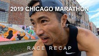 2019 Chicago Marathon Race Recap