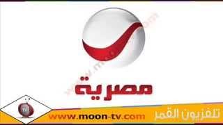 تردد قناة روتانا مصرية Rotana Masriya على النايل سات