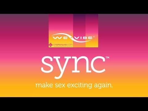 We-Vibe Sync - вибратор для пар, бирюзовый