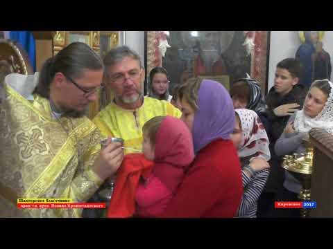В церковь бес крестика