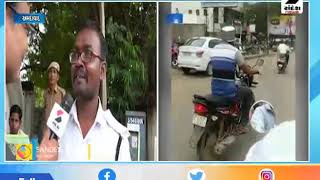 Find out how the first day of the traffic rules of the Gujarati people॥ Sandesh News TV