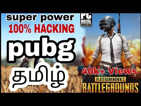 Pubg Hacking Explain In Tamil More Super More... etc ....