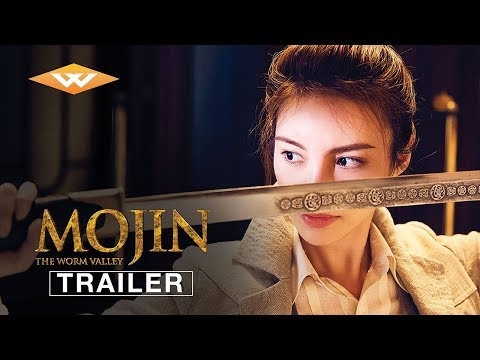 Mojin: The Lost Legend (2015) Official Trailer