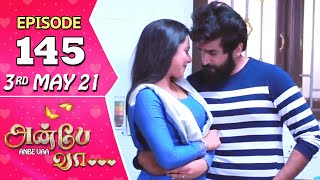 Vanathai Pola - Ep 114 | 30 April 2021 | Sun TV Serial | Tamil Serial